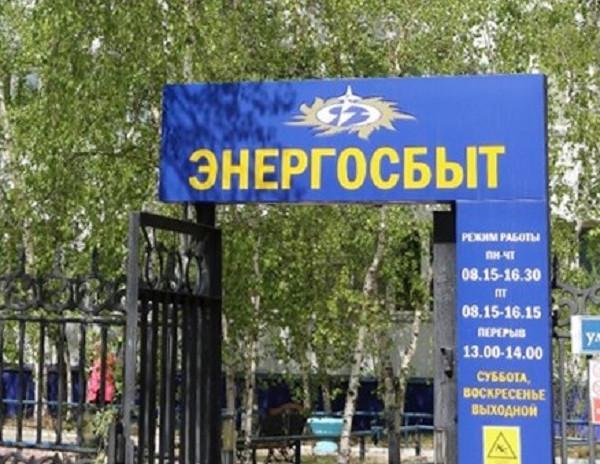 """Дачные кооперативы могут погасить долг перед """"Якутскэнерго"""" в рассрочку"""