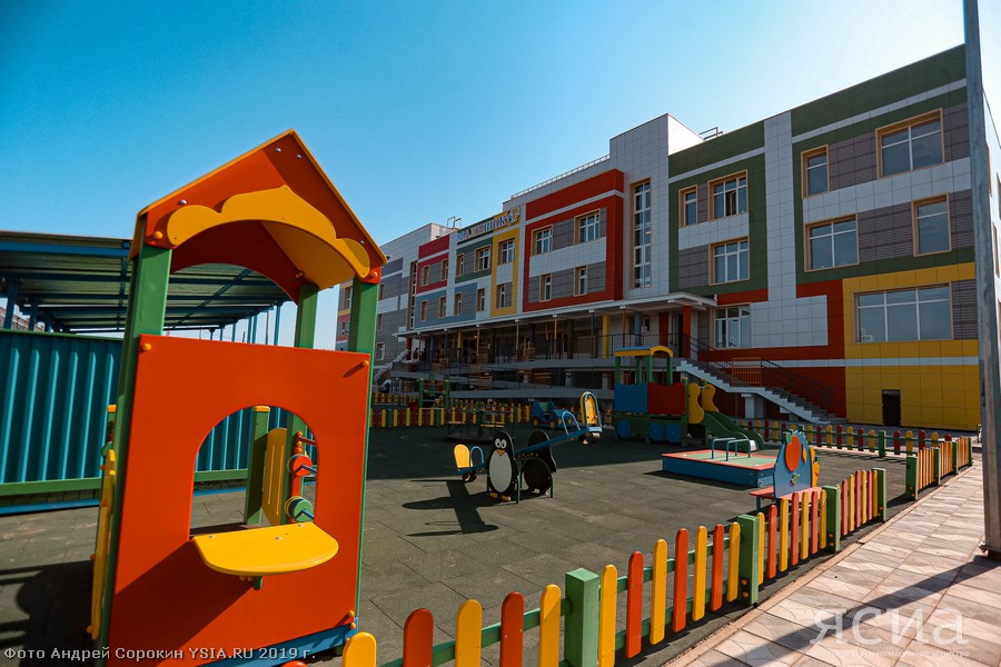 Все для маленьких якутян. В 17 квартале столицы открылся детский сад на 200 мест