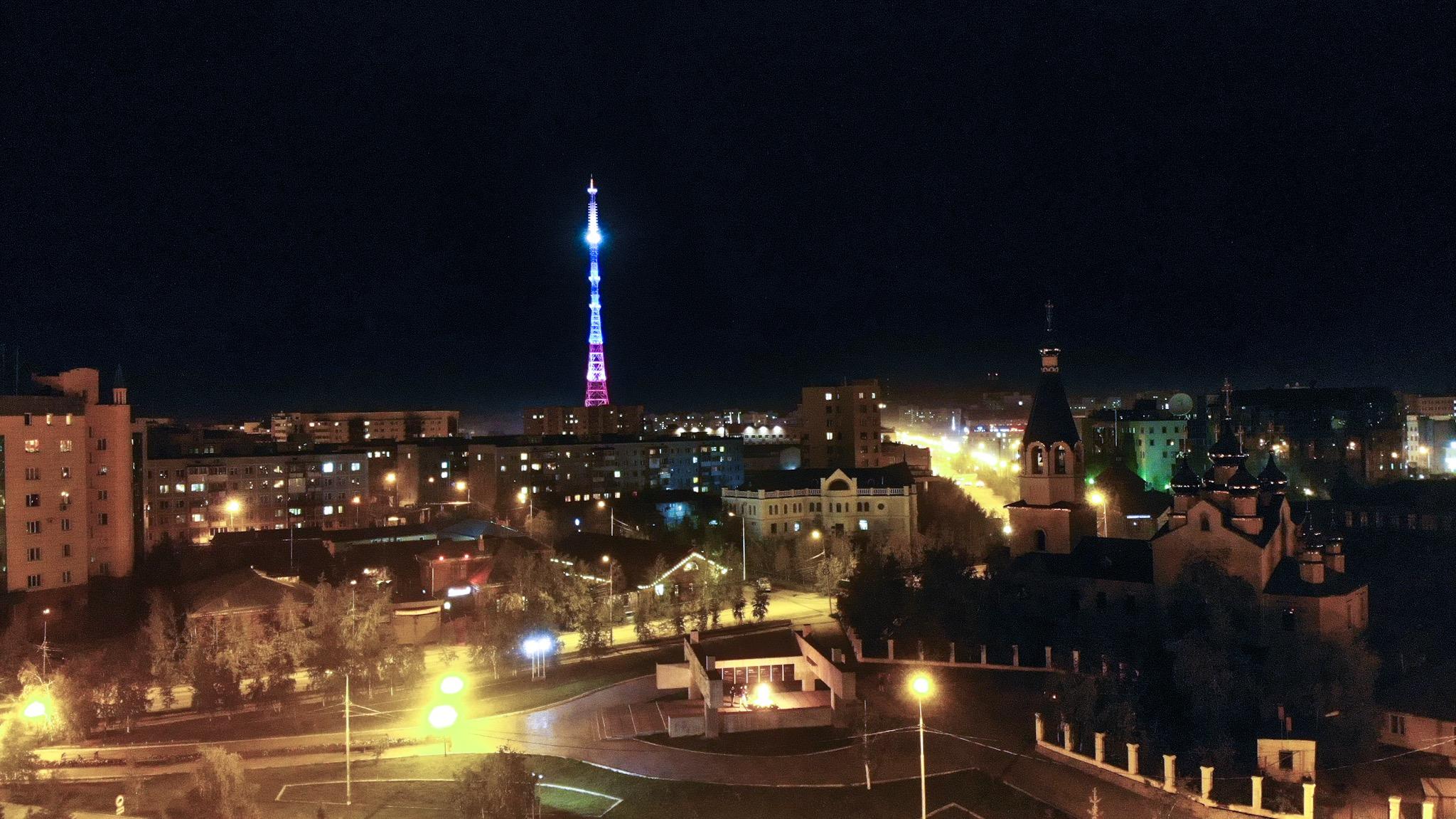 ФОТОФАКТ. Якутская телебашня засияла цветами российского триколора