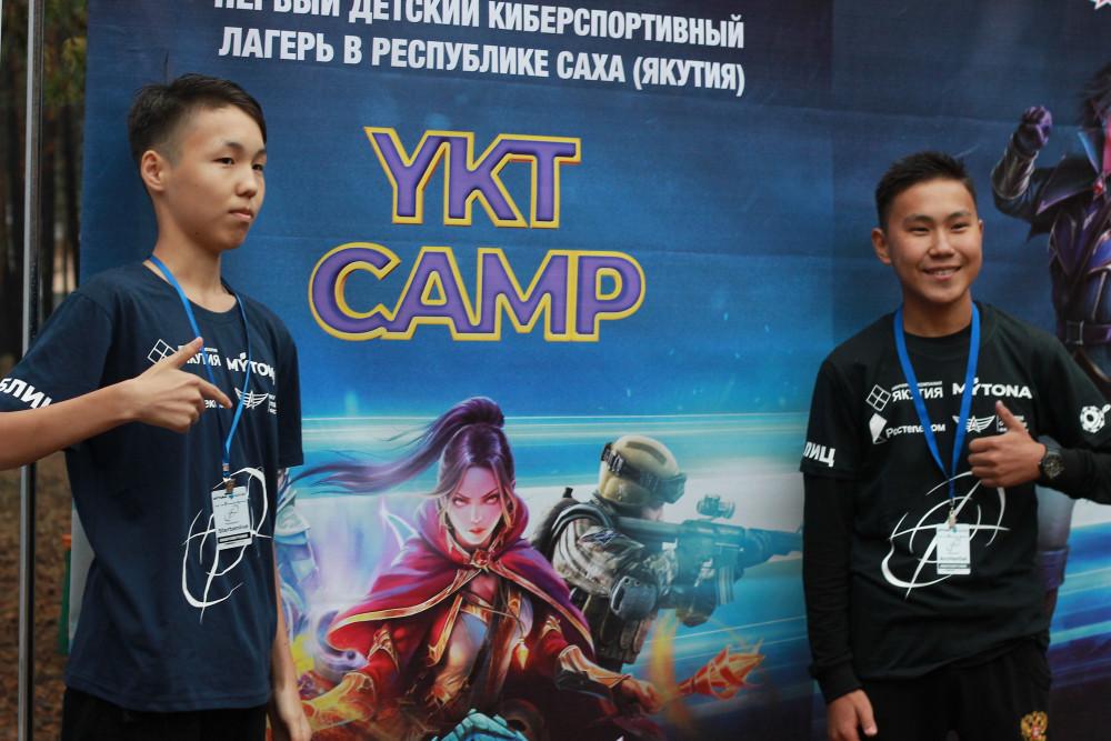 В Якутске открылся первый киберспортивный лагерь