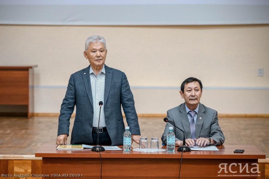 Вопросы снижения уровня бедности обсудили на круглом столе в Якутском научном центре