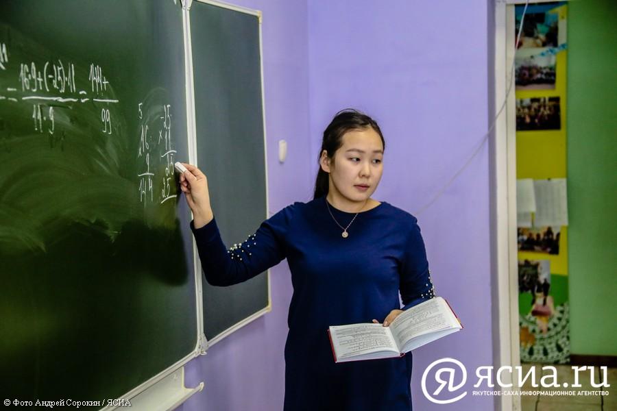 Впервые в России. В школах Якутии используют частные инвестиции для повышения качества образования