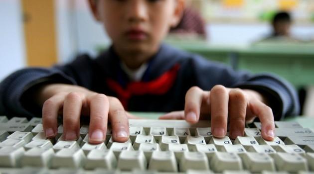 Педагогов призвали не размещать в интернете вредную для детей информацию