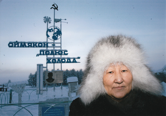 Предприниматель из Якутии попала во Всероссийскую книгу почета