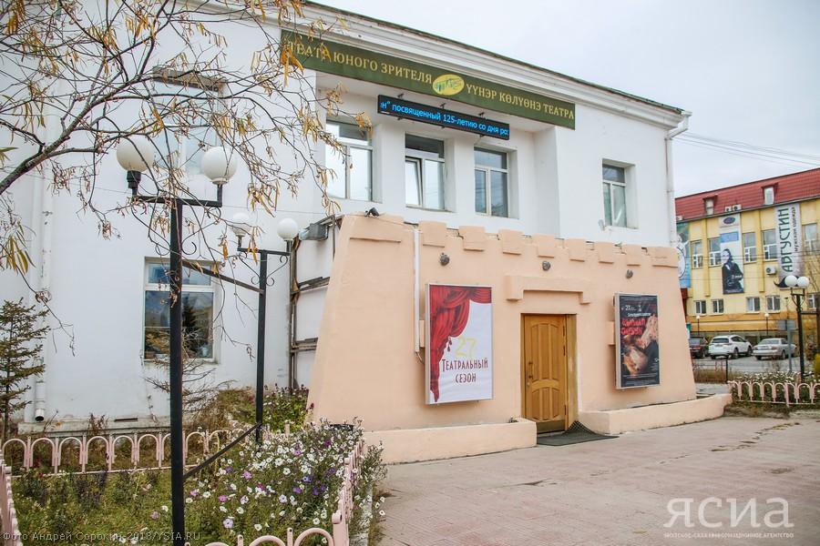 Здание Театра юного зрителя в Якутске могут признать аварийным