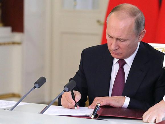 Путин подписал указ о переводе полпредства ДФО из Хабаровска во Владивосток