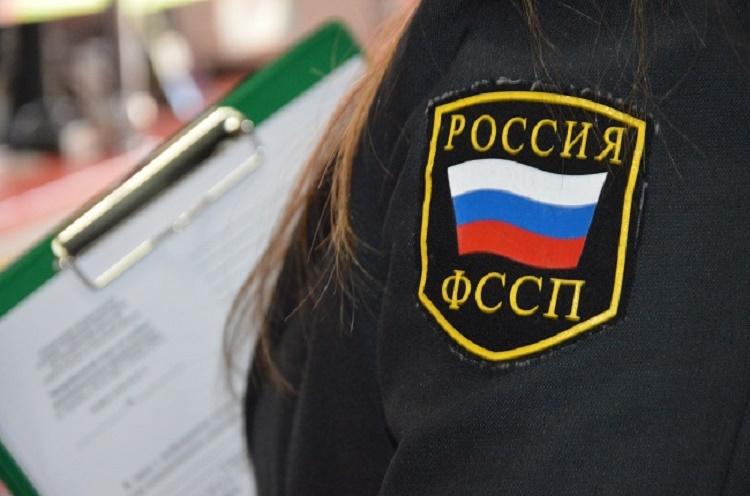"""Судебные приставы Якутии призывают граждан пользоваться """"Интернет-приемной"""""""