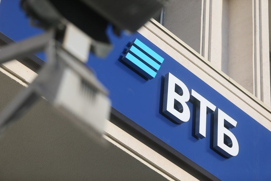 ВТБ профинансировал застройщиков на 220 млрд рублей