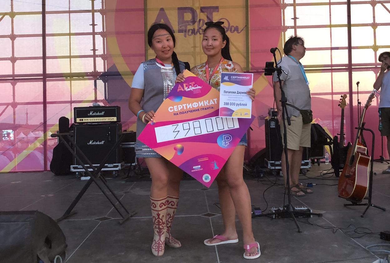 Якутяне на фестивале «Таврида-Арт» выиграли гранты на сумму 550 тысяч рублей