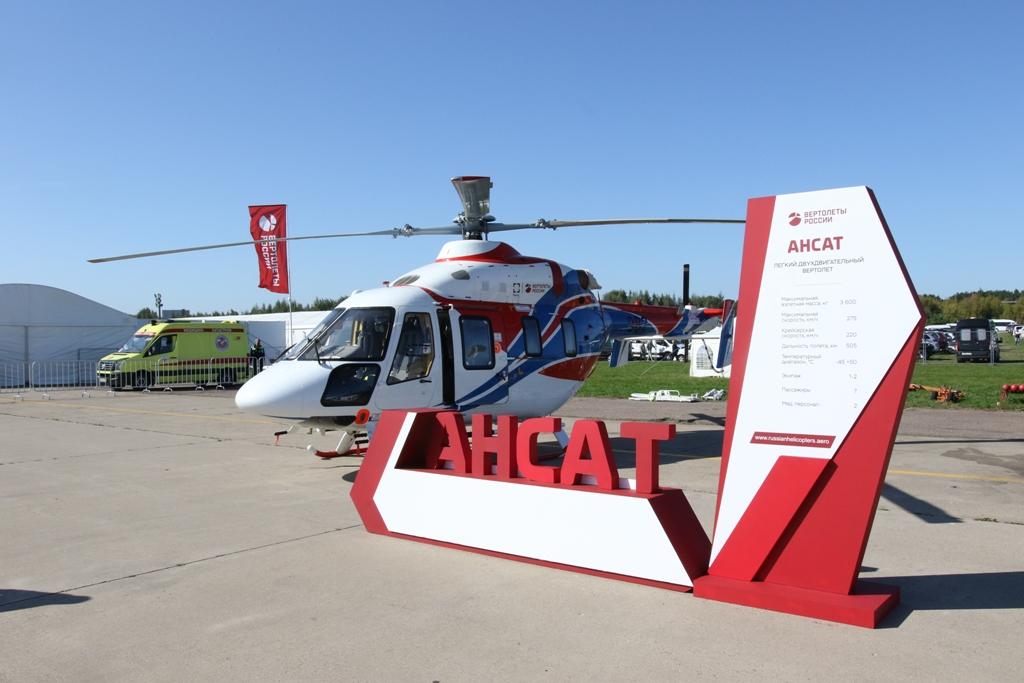 Якутия получит семь модернизированных вертолетов Ансат