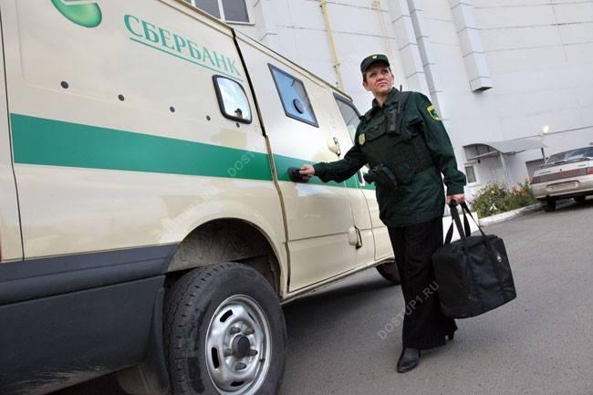 Инкассаторы Байкальского банка стали призерами соревнований по VR-стрельбе