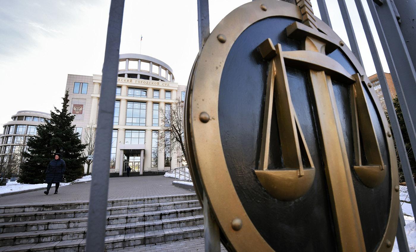 """Мосгорсуд отменил арест счетов группы компаний """"Востокцемент"""""""
