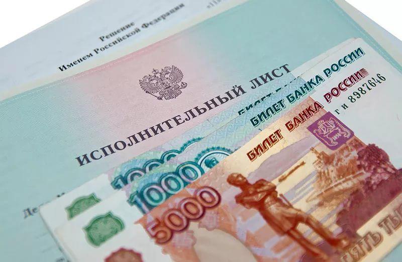 В Якутии злостную алиментщицу приговорили к исправительным работам