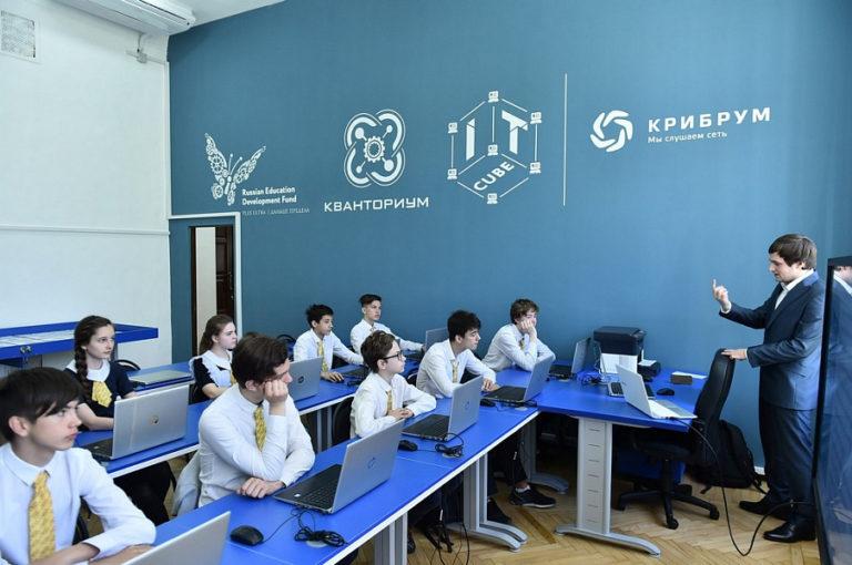 Обучение профессиям будущего. В Якутии создадут IT-Кубы для детей и подростков
