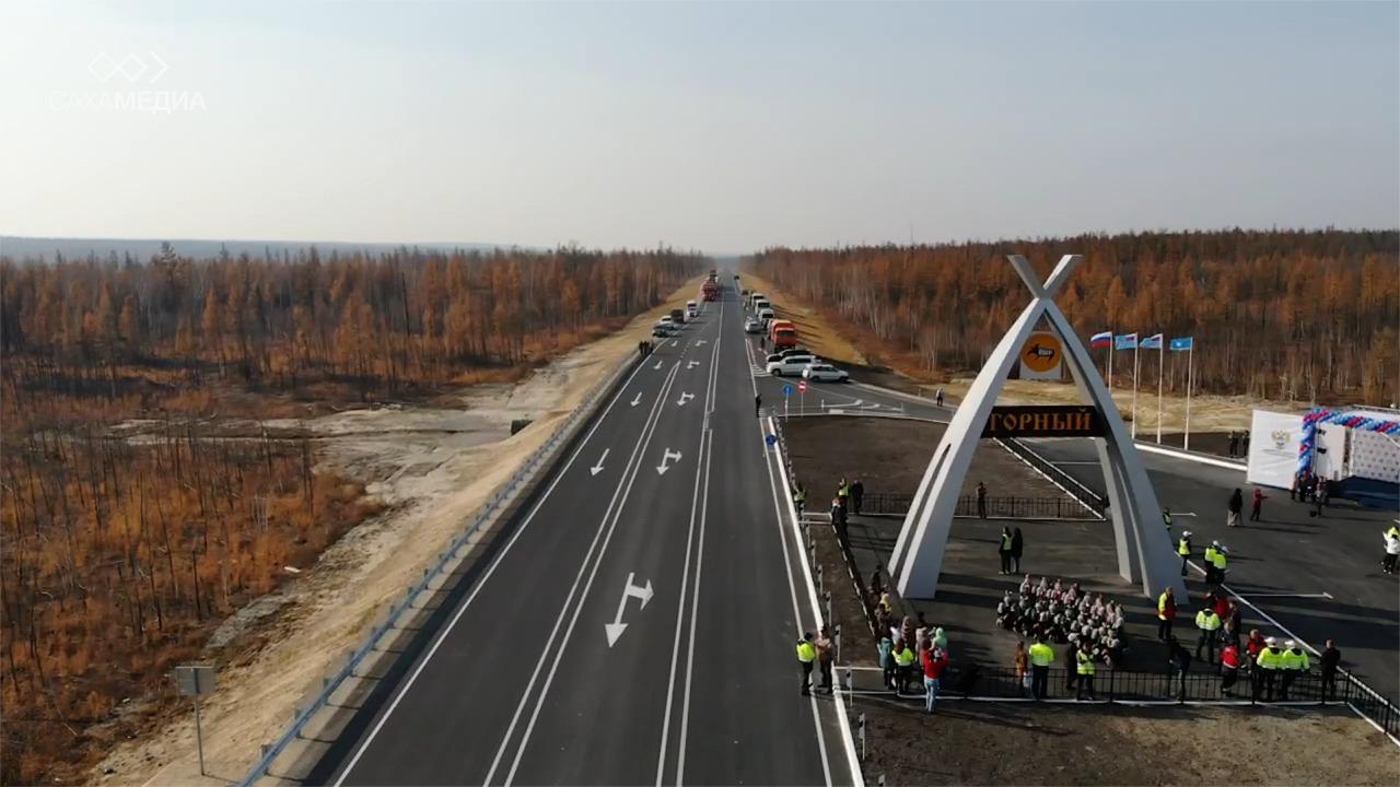 Росавтодор проверил строительство автодороги «Вилюй» в Якутии