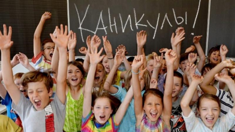 Депутат Госдумы предлагает продлить каникулы до 1 октября школьникам и студентам Дальнего Востока