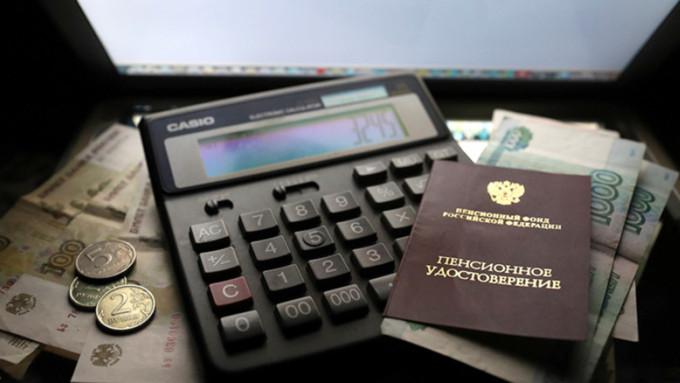 Систему пенсионных накоплений россиян изменят