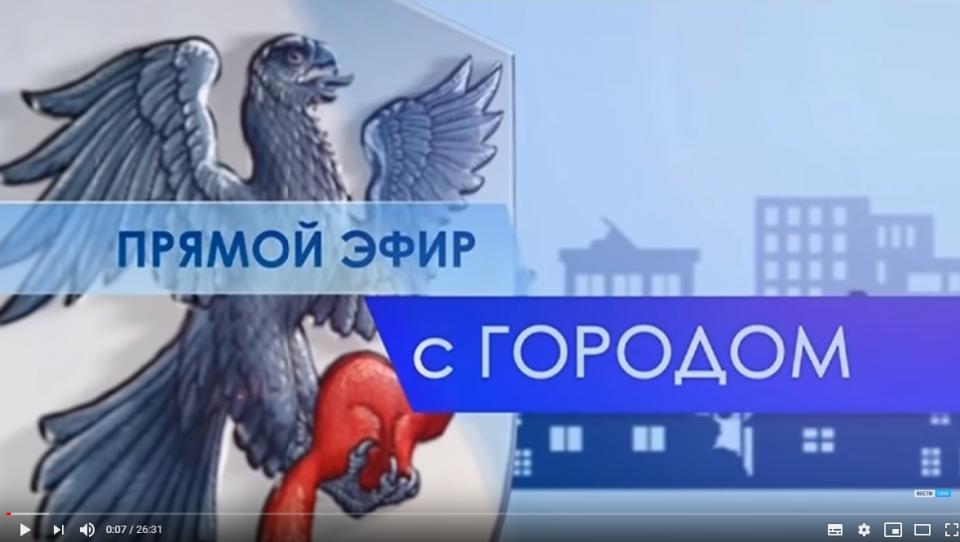 Сегодня на канале «Россия 24» состоится прямой эфир с начальником управления дорог города Якутска