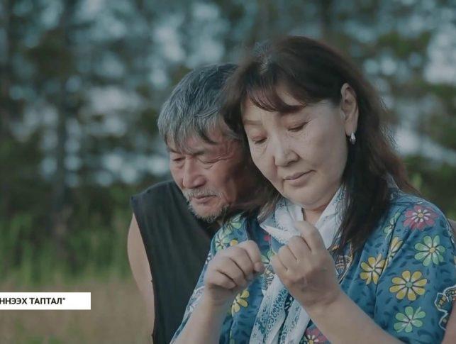 НВК «Саха» снимает второй сезон сериала «Сүлүһүннээх таптал» («Тайна одного лета»)