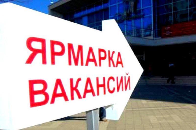 В каких отраслях есть вакансии, какие предложения служба занятости Якутии готова сделать безработным