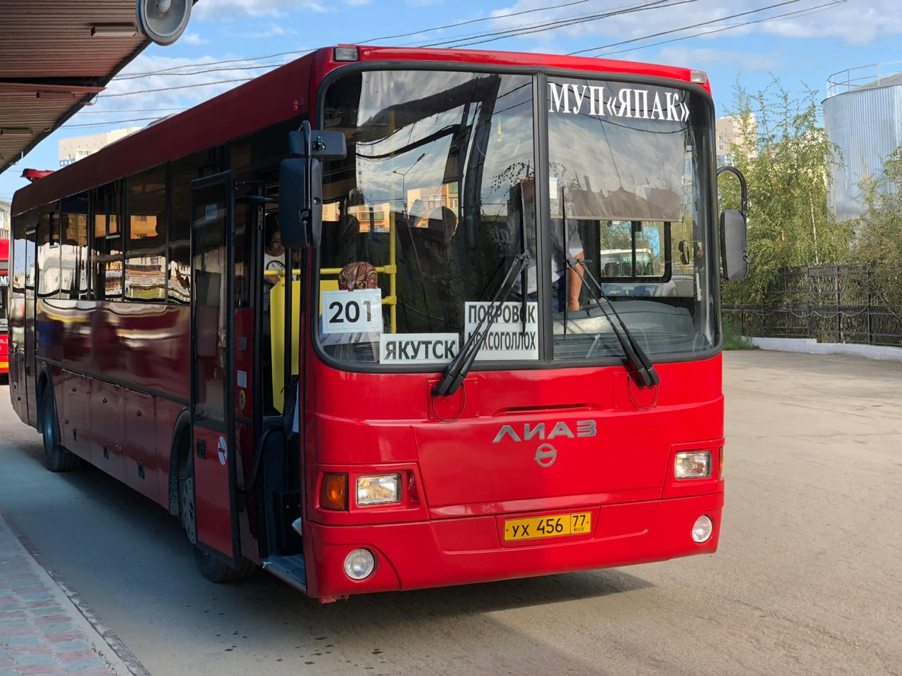 В Якутске открыли первый регулярный пассажирский рейс до Мохсоголлоха