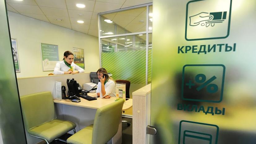 Сбербанк реструктурирует кредиты пострадавшим от паводка