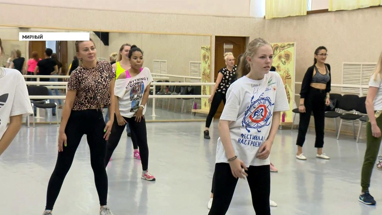 Танцуй бесплатно! В Мирном открылась танцевальная студия для взрослых