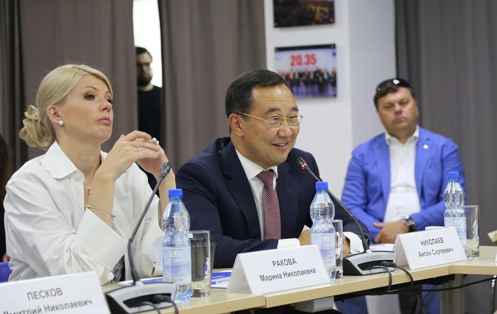 Якутия представила самое большое количество задач на конкурсе цифровых решений АСИ