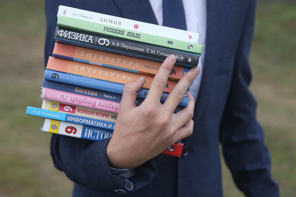Новые требования для школьных учебников примут до конца октября