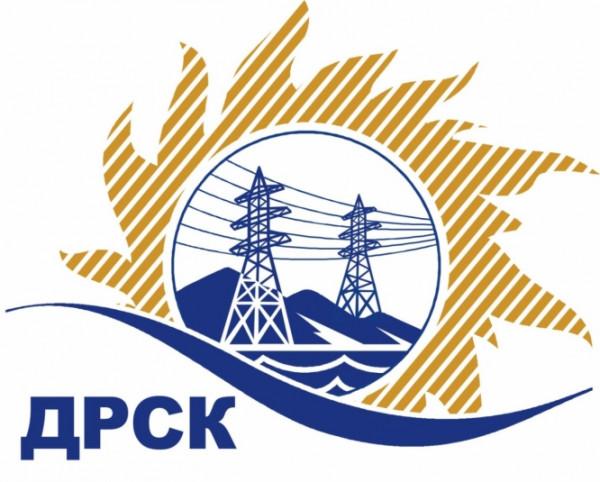 Южно-Якутские электрические сети извещают о проведении торгов