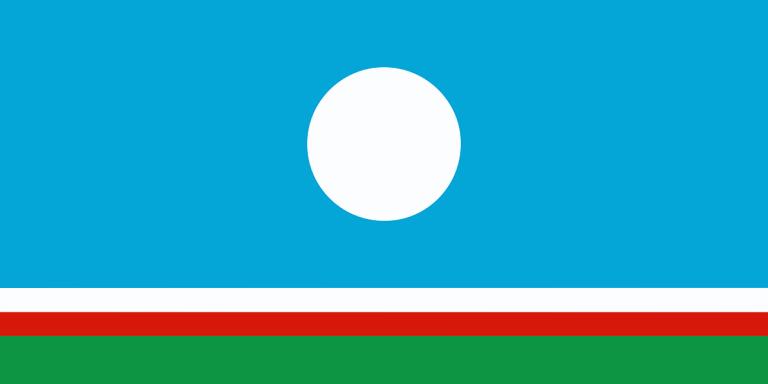 О присуждении государственных премий Республики Саха (Якутия) в области науки и техники 2020 года
