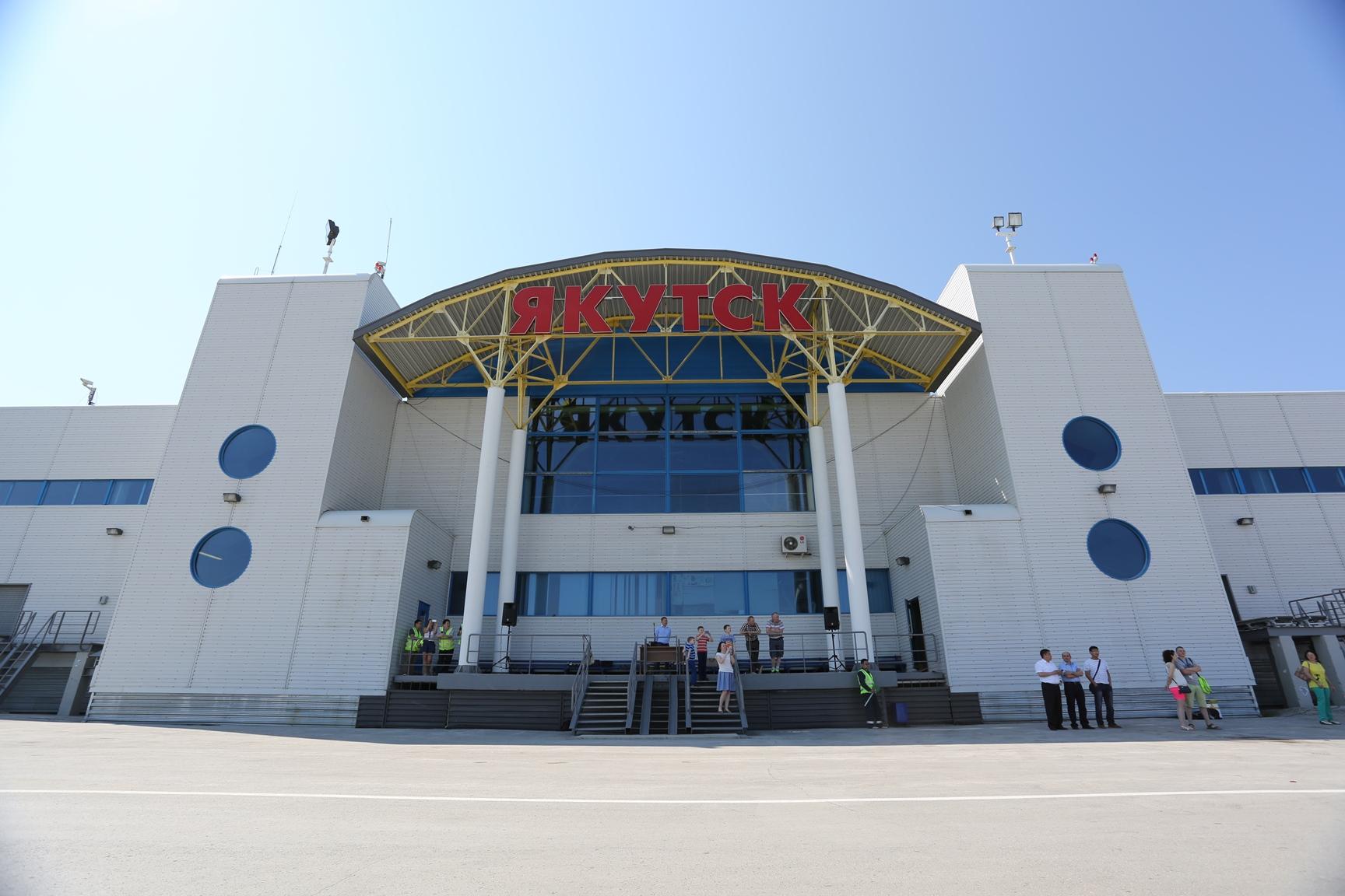"""Аэропорту """"Якутск"""" помогут реализовать проект по реконструкции международного терминала"""