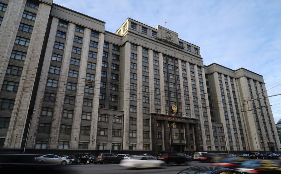 ЦИК опубликовал полный список избранных депутатов Госдумы нового созыва