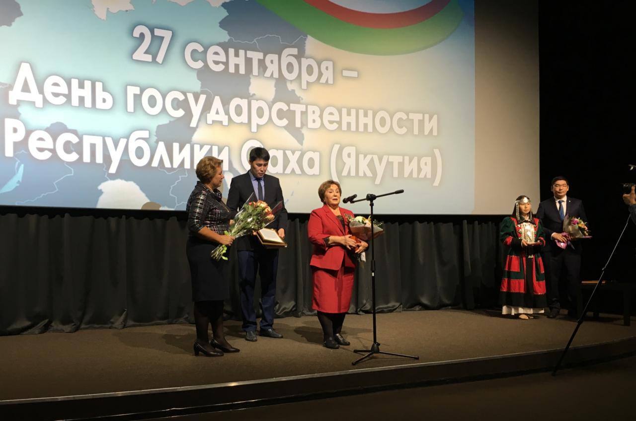 В Санкт-Петербурге якутянам вручили награды республики