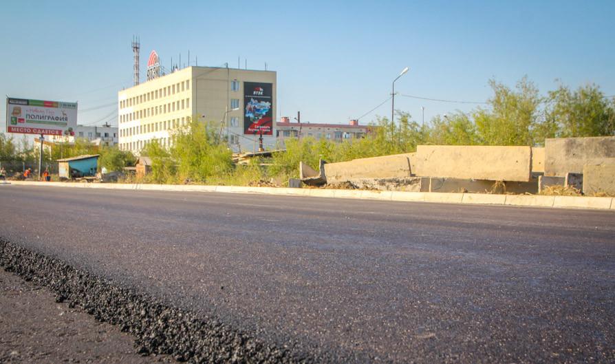 В Якутске завершают ремонт дороги на улице Жорницкого