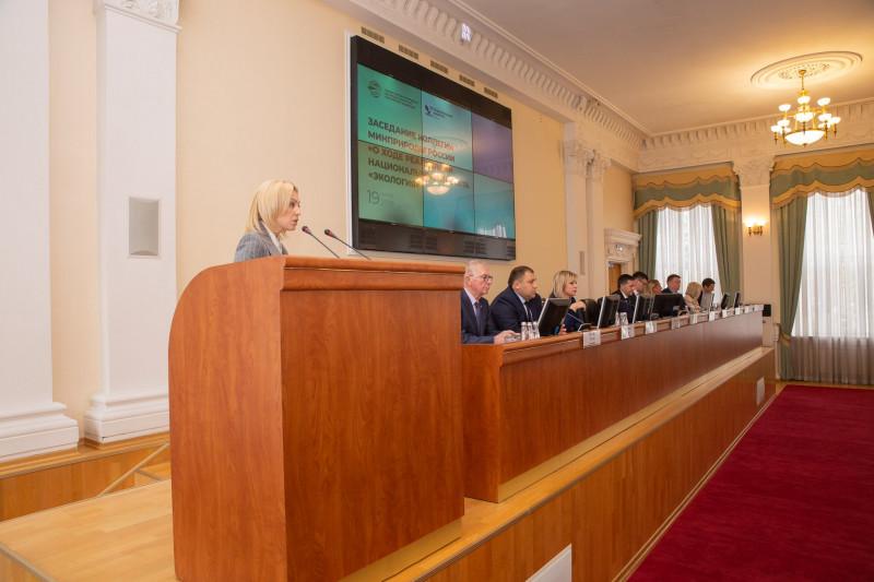 Сахамин Афанасьев принял участие в обсуждении хода реализации нацпроекта «Экология» в Минприроды РФ