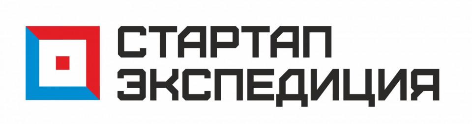 «Стартап экспедиция» станет самым масштабным конкурсом инновационных проектов