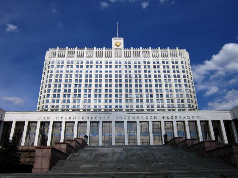 На социально-экономическое развитие Дальнего Востока выделили дополнительно 60 млн рублей