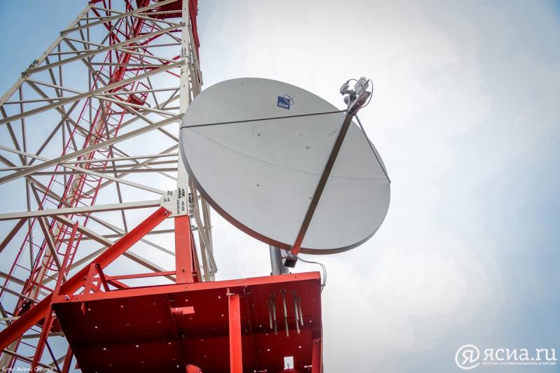 В Якутии временно отключат телерадиотрансляцию в некоторых населенных пунктах