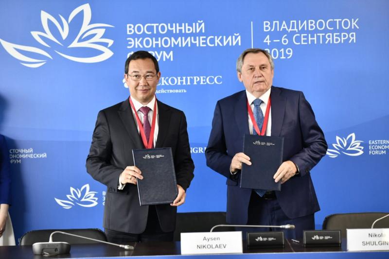 РусГидро и правительство Якутии договорились о создании единой теплоснабжающей организации