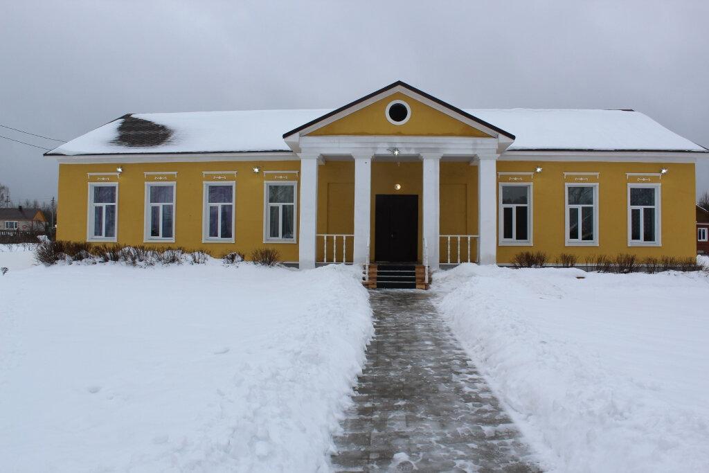 В Якутии разработают единый сайт сельских домов культуры для их развития и модернизации