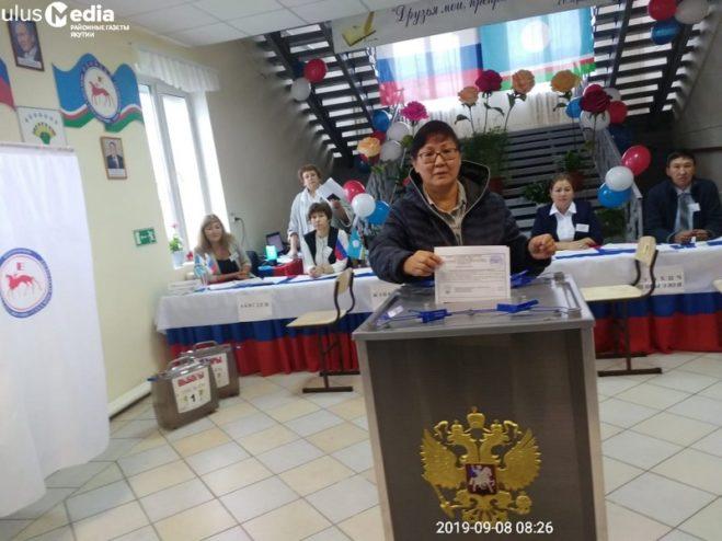 Олекма выбирает главу района