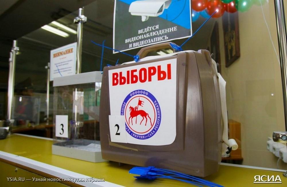 В Якутии 19 сентября планируется проведение 55 избирательных кампаний