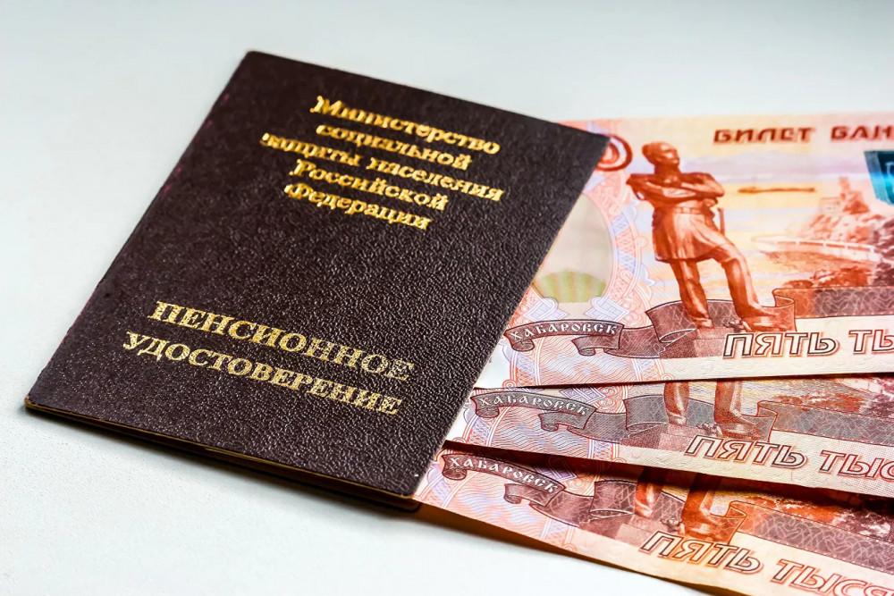Пенсионный фонд России спрогнозировал увеличение страховой пенсии