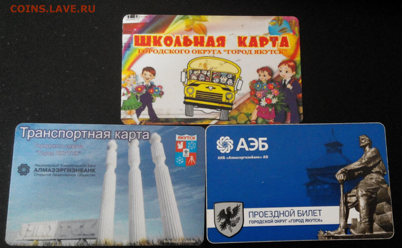 Наличкой или картой. Как оплатить за проезд в общественном транспорте в Якутске