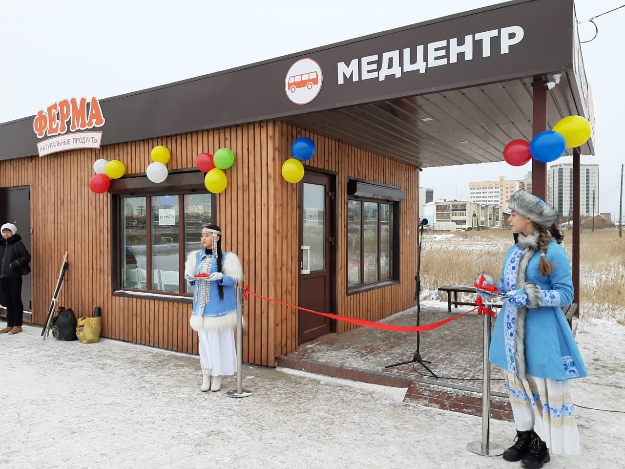 ВЯкутскеоткрылась теплая остановка«Медцентр»