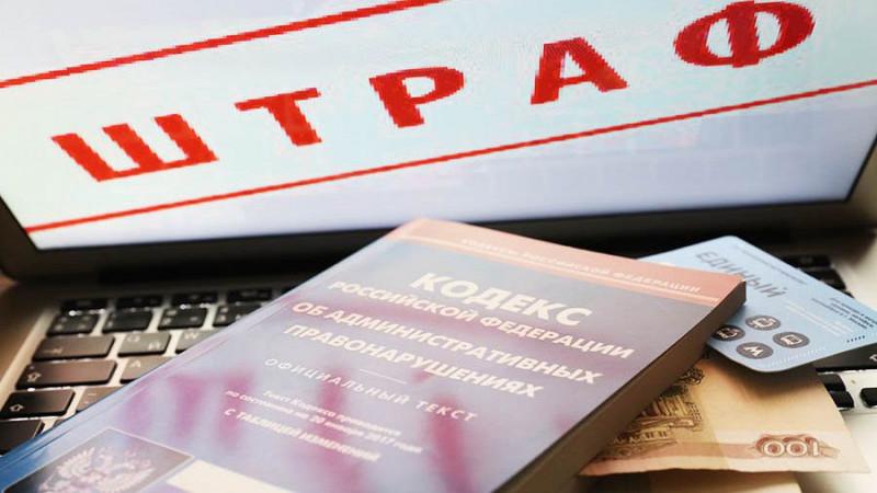 За неисполнение решений антитеррористической комиссии в Якутии будут штрафовать