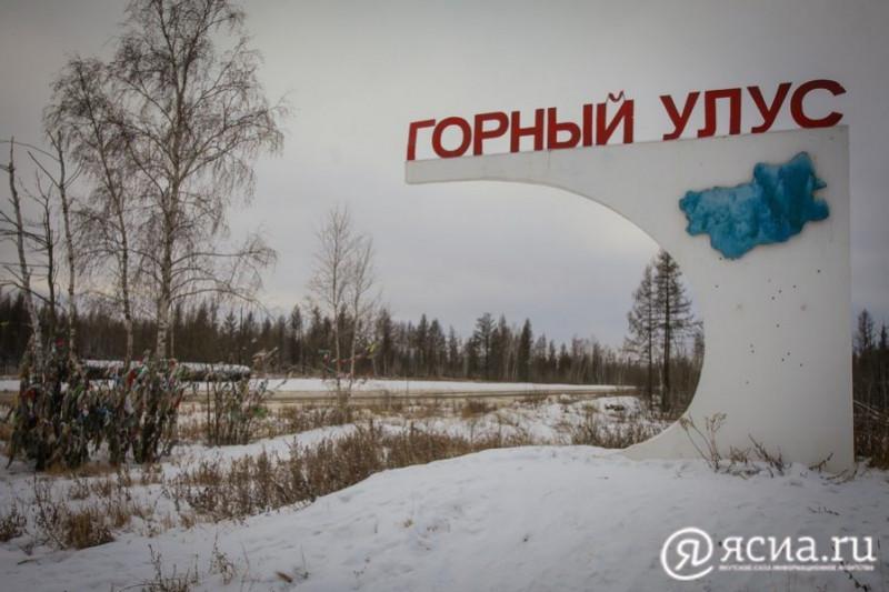 Послание главы Якутии имеет особое значение для жителей Горного улуса