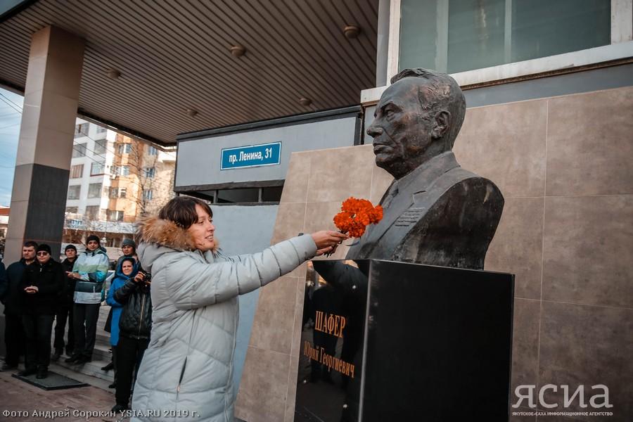 В день 70-летия Якутского научного центра СО РАН почтили память Юрия Шафера