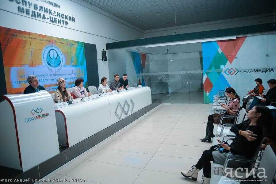 В Якутск на форум «Единение народов – путь к процветанию России» приедут участники из семи регионов